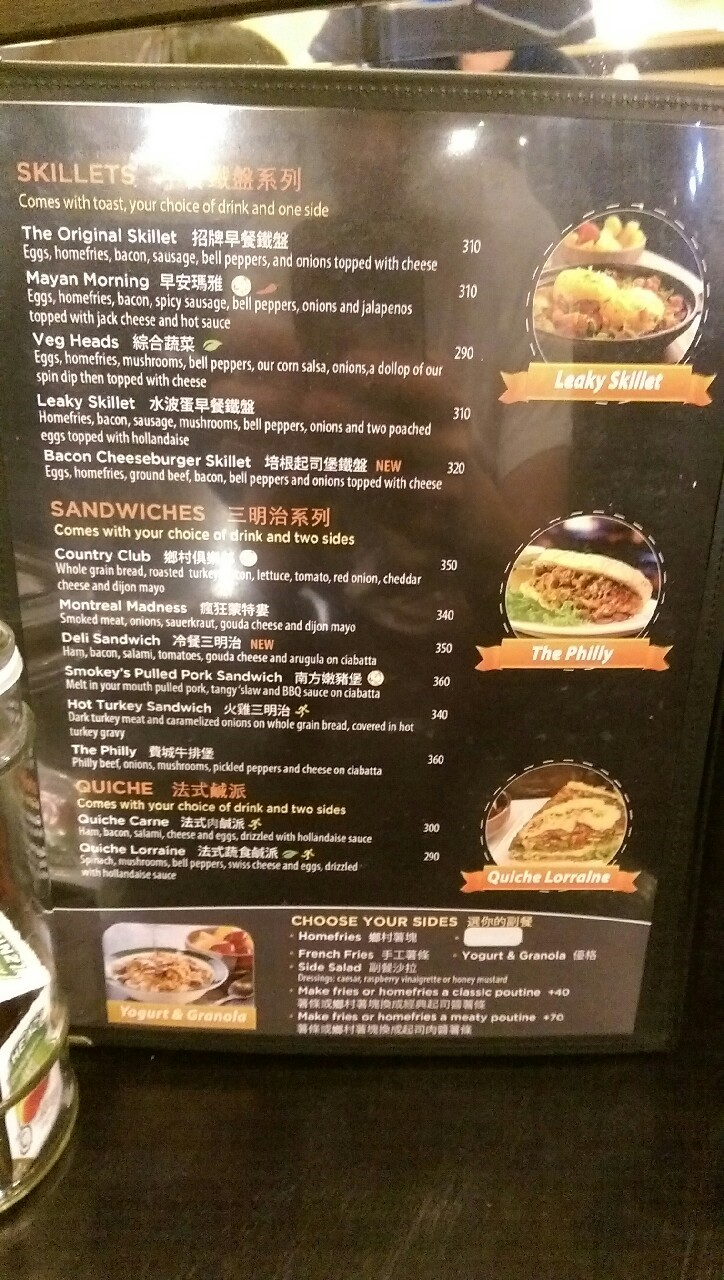 Taipei City – Whalen\'s – Eating in Taipei