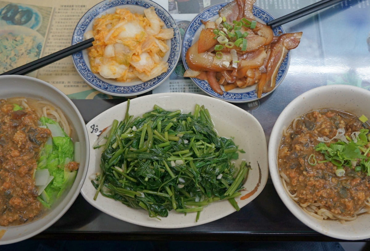 海爺四號乾麵店 No.4 Park century egg noodles, Yonghe District